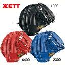 少年軟式用 グラウンドヒーローキャッチャー用【ZETT】ゼット 野球 ...