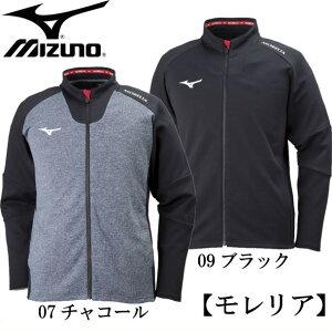 【モレリア】ニットシャツ(ユニセックス)【MIZUNO】ミズノ サッカー ウォームアップシャツ18SS(P2MC8005)*40