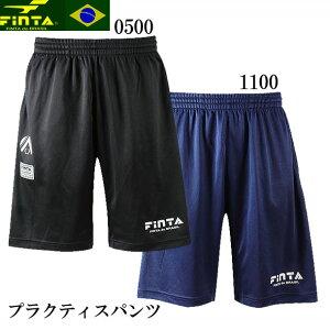 プラクティスパンツ【FINTA】フィンタサッカー フットサル ハーフパンツ18SS(FT6905)*43