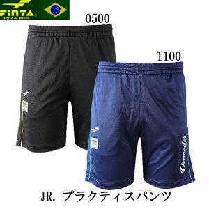 JR.プラクティスパンツ【FINTA】フィンタジュニア サッカー フットサル プラパン18SS(FT6953)*36