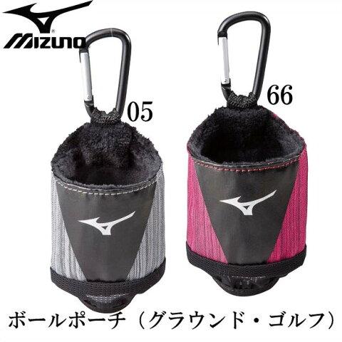 ボールポーチ(グラウンド・ゴルフ)[ユニセックス]【MIZUNO】ミズノグラウンドゴルフ ボールケース18SS (C3JCP802)*00