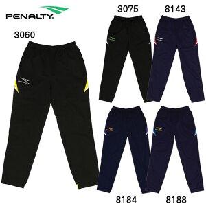 ボンディングシェルパンツ ロング【penalty】ペナルティー ● ウェア 17fw 29au30fe(po7503)*70