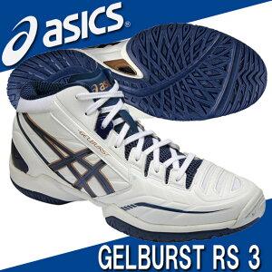 GELBURSTRS3(ゲルバーストRS3)【ASICS】アシックスバスケットシューズ15SS(TBF319-0149)※25