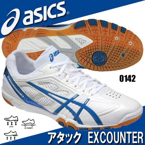 アタック EXCOUNTERアシックス 卓球シューズ 15SS(TPA327-0142)*29