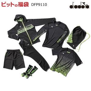 大人 ディアドラ福袋 2019 【DIADORA】ディアドラ サッカー (DFP9110)*00