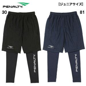 JRプラパンツ・インナーセット【penalty】ペナルティーウェア 30au31fe 18fw(pp8113j)*40