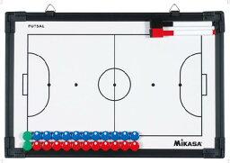 作戦盤 フットサル用【MIKASA】ミカササッカー11FW mikasa(SBFS)<お取り寄せ商品の為、発送に2〜5日掛かります。>*20