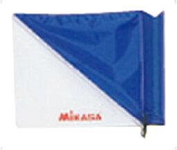 コーナーフラッグ用 旗【MIKASA】ミカササッカー11FW mikasa(MCFF)<お取り寄せ商品の為、発送に2〜5日掛かります。>*20
