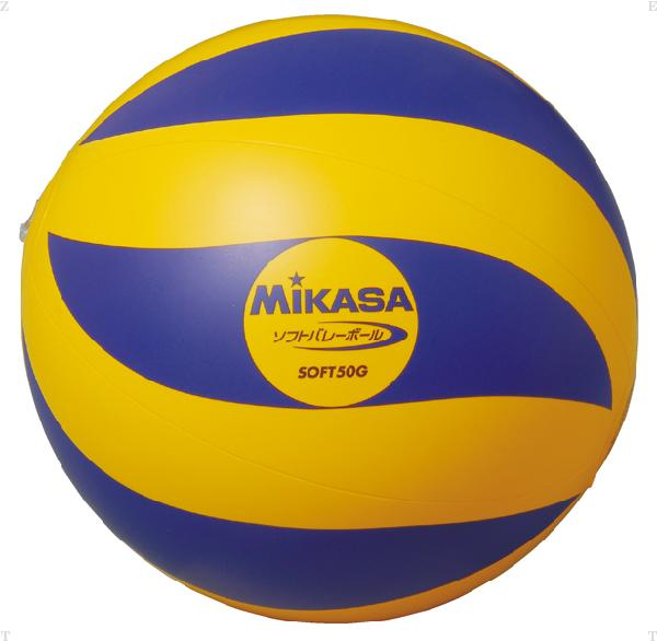 ソフトバレー YE/BLU 50G【MIKASA】ミカサバレー11FW mikasa(SOFT50G)<お取り寄せ商品の為、発送に2〜5日掛かります。>*20