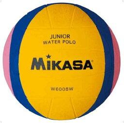 水球 小学生用 YE/BL/P【MIKASA】ミカサスイエイ mikasa(W6008W)<お取り寄せ商品の為、発送に2〜5日掛かります。>*20