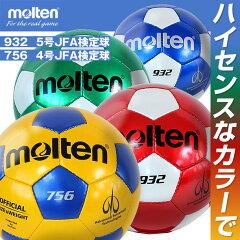 ピット限定商品サッカーボール4号球 JFA検定球【molten】モルテン サッカーボール(PIT756)