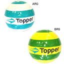 フットサルボール3号球 【TOPPER】 トッパー アクセサリー 25fe25ju 13ss(kbl2281)