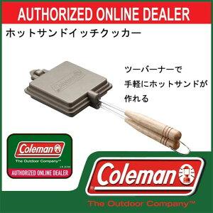ホットサンドイッチクッカー【coleman】コールマンアウトドアクッキンググッズ13SS(170-9435)<発送に2〜5日掛る場合が御座います。>