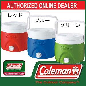 パーティースタッカージャグ/2ガロン【coleman】コールマンクーラージャグ13SS(30000013-62/63/64)<発送に2〜5日掛る場合が御座います。>