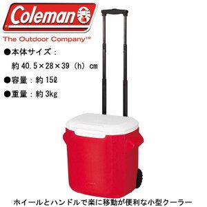 ホイールクーラー16QT【coleman】コールマンクーラーボックス13SS(20000104-43/44/45/46/47)<発送に2〜5日掛る場合が御座います。>