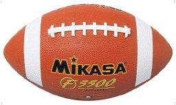 アメフト ゴム【MIKASA】ミカサラグビアメ11FW mikasa(AF)<お取り寄せ商品の為、発送に2〜5日掛かります。>*20