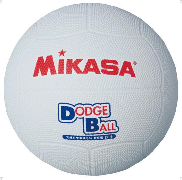 ドッジ2号 ゴム【MIKASA】ミカサハントドッチ11FW mikasa(D2)<お取り寄せ商品の為、発送に2〜5日掛かります。>*25