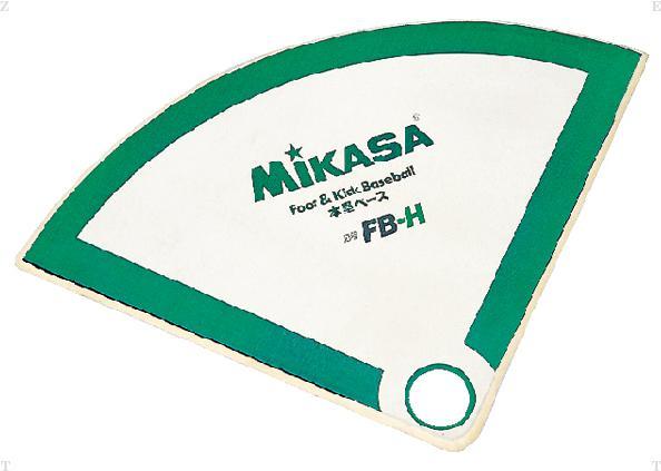 塁ベース F&Kベース用【MIKASA】ミカサ学校機器 mikasa(FBH)<お取り寄せ商品の為、発送に2〜5日掛かります。>*20