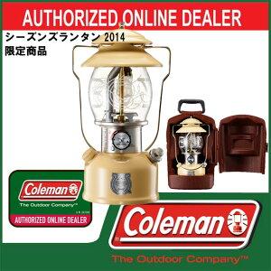 シーズンズランタン2014【coleman】コールマン数量限定アウトドアランタン14SS(2000014196)