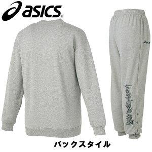 バスケスウェットパンツ上下セット【asics】アシックス●バスケットボールウエア(XB101K/201K)