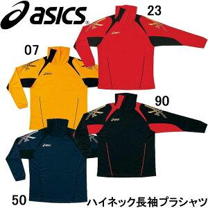 ハイネツクプラシャツ長袖シャツ【asics】アシックス●長袖プラクティスシャツ(XS601K)