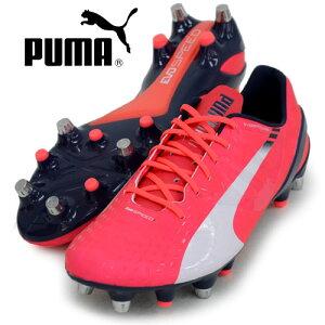 エヴォスピード1.3MIXEDSG【PUMA】プーマ●サッカースパイク15SS(103009-03)※79