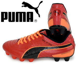 パラメヒコライト15HGJP【PUMA】プーマ●サッカースパイク15SS(103603-01)<※63>