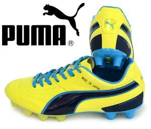 パラメヒコライト15HGJP【PUMA】プーマ●サッカースパイク15SS(103603-02)