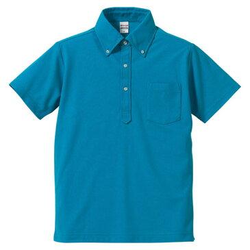 5.3オンスドライ CVC ポロシャツ(ボタンダウン・ポケット付)大キイサイズ(XXXXL(3XO))【UnitedAthle】ユナイテッドアスレカジュアルポロシャツ(505101XXX-538)*45