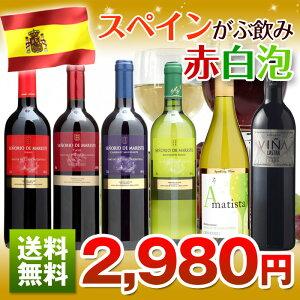赤ワイン白ワインスパークリングも入って♪1本あたり497円【レビューを書いて送料無料】がぶ飲...