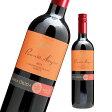 プエンテ・ネグロ 赤 チリ産の辛口赤ワイン! チリワイン/辛口/赤/ワイン