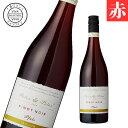 ペーター&ペーター ピノ・ノワール ドイツワイン/赤/辛口/ミディアムボディ