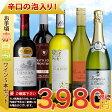 【送料無料】金賞受賞ワイン&お手頃ワインの「赤白泡ワイン」5本セット ワインセット/赤ワイン/白ワイン/スパークリングワイン/チリワイン/フランスワイン/スペインワイン