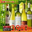 【送料無料】お手頃ワイン3本とメダル受賞ワイン2本 辛口 「白ワイン」5本セット 辛口