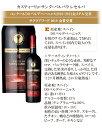 【送料無料】 金賞受賞ワイン入り お手頃ワイン 赤ワイン 6本セット 辛口 メダルワイン フランス スペイン チリ