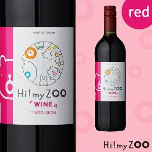 ハイマイズーボビーティントスペインワイン赤ワイン赤辛口