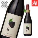 シー オーガニック テンプラニーリョ スペイン産 辛口 赤ワイン スペインワイン 赤 有機栽培 ビオワイン