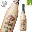 ファーマーズ オブ ワイン オーガニック イタリアン スパークリングワイン イタリア産 辛口 泡 イタリアワイン スパークリング