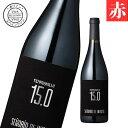 ワイン 赤ワイン 15.0 セニョリオ・デ・イニエスタ テンプラニーリョ ヴィーガン認証 フルボディ 金賞 メダル 赤 スペイン
