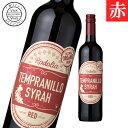 ワイン 赤ワイン ロドリア レッド テンプラニーリョ=シラー オーガニックワイン 辛口 赤 スペイン オーガニック bio 有機