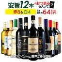 【最大7500円クーポン ~8/11(水)01:59】送料無