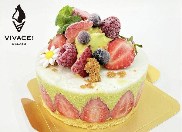 プリマ4号  メッセージプレート  ローソク10本付き アイスケーキアイスお取り寄せギフト苺記念日フルーツ誕生日バースデー内祝