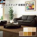 大建工業 フォレスティア 床暖房タイプ 4P YF61