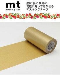 マスキングテープ リメイクシート 金 カモ井加工紙 mt CASA 100mm 【マスキングテープ】