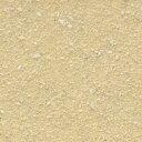 壁紙 クロス 珪藻土・じゅらく サンゲツエクセレクトsg-5156(巾100cm) 和調・高級
