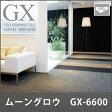 東リ タイルカーペット ムーングロウ GX-6600 住宅用やオフィス用に 信頼の東リカーペットタイル シンプルにもおしゃれにも 柄やカラー豊富で組み合わせ自由自在 高品質なカーペットを格安でご提供