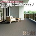ビバ建材通販で買える「タジマ 防滑性ビニル床シート ビュージスタMULTI ストライプ VML 1350mm幅 集合住宅など」の画像です。価格は156円になります。