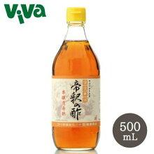 【ゴトウ商店】(広島県)本醸造赤酢帝釈の酢500ml