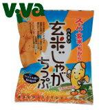 大人気!!玄米ジャガ チップスーパー玄米、クリスマス島の海の塩使用まるも 玄米じゃがちっぷ 65g