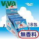 《送料無料》 タオロバス Taoro Bath バスソルト 無香料タイプ ◆50g×18包セット◆